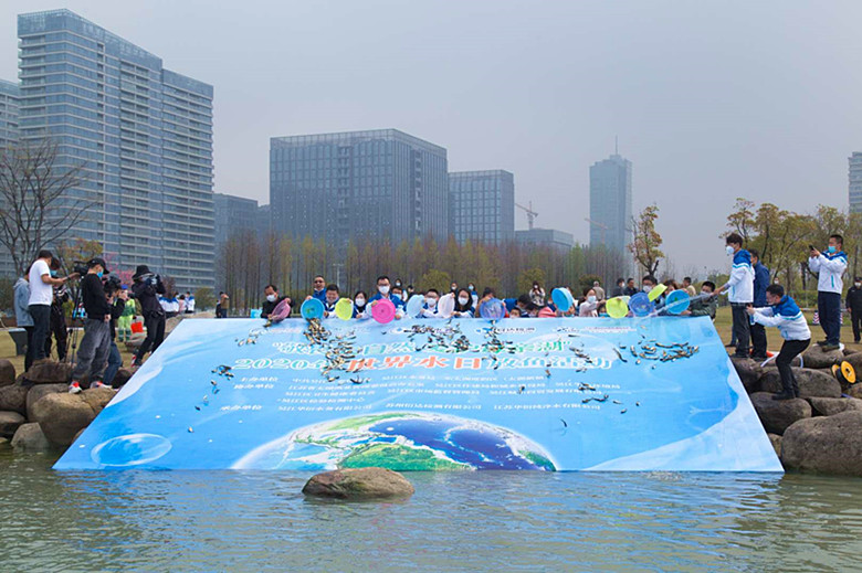 吴江举行世界水日放鱼活动暨衍达检测揭牌仪式